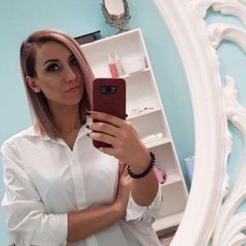 Люси Амиян